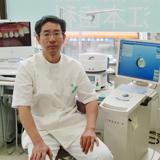 医療法人社団誠穣会 江本歯科のイメージ2