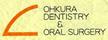 おおくら歯科口腔外科のロゴ