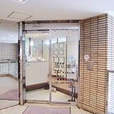 倉本歯科医院のイメージ1