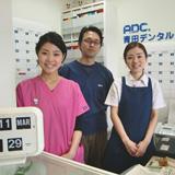 青田デンタルクリニックのイメージ2