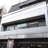 安藤歯科医院のイメージ1