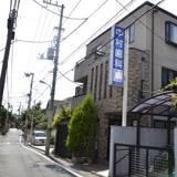 中村歯科医院のイメージ