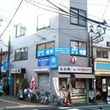 豪徳寺駅前歯科のイメージ